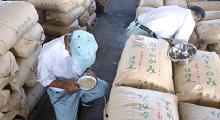 日本穀物検定協会「農作物検査」