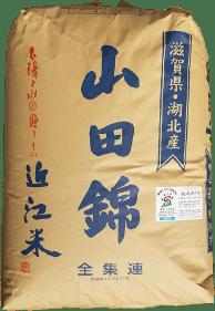 山田錦(酒)